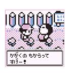 ポケモンゲームドット サウンド付き!(個別スタンプ:08)