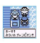 ポケモンゲームドット サウンド付き!(個別スタンプ:12)