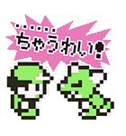 ポケモンゲームドット サウンド付き!(個別スタンプ:17)