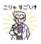 ポケモンゲームドット サウンド付き!(個別スタンプ:18)