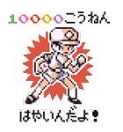 ポケモンゲームドット サウンド付き!(個別スタンプ:19)