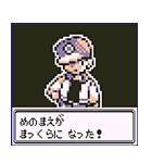 ポケモンゲームドット サウンド付き!(個別スタンプ:20)