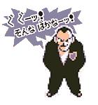 ポケモンゲームドット サウンド付き!(個別スタンプ:21)