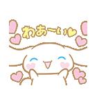 シナモロール アニメ♪(個別スタンプ:01)