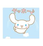 シナモロール アニメ♪(個別スタンプ:02)