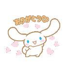 シナモロール アニメ♪(個別スタンプ:03)