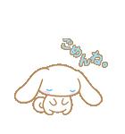 シナモロール アニメ♪(個別スタンプ:04)