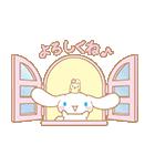 シナモロール アニメ♪(個別スタンプ:07)