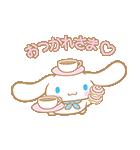 シナモロール アニメ♪(個別スタンプ:08)