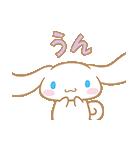 シナモロール アニメ♪(個別スタンプ:09)