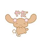シナモロール アニメ♪(個別スタンプ:10)