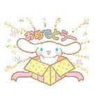 シナモロール アニメ♪(個別スタンプ:11)