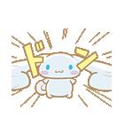 シナモロール アニメ♪(個別スタンプ:13)