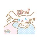 シナモロール アニメ♪(個別スタンプ:15)