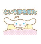 シナモロール アニメ♪(個別スタンプ:16)