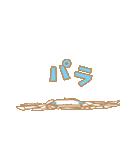 シナモロール アニメ♪(個別スタンプ:18)