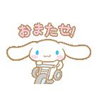 シナモロール アニメ♪(個別スタンプ:20)