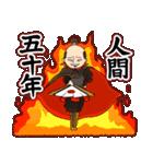 ゆるのぶ(個別スタンプ:40)
