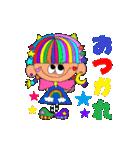 Rienbow★動く!!カラフルスタンプ(個別スタンプ:04)