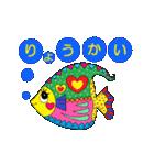 Rienbow★動く!!カラフルスタンプ(個別スタンプ:07)