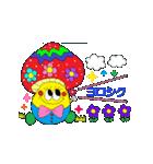Rienbow★動く!!カラフルスタンプ(個別スタンプ:08)