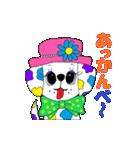 Rienbow★動く!!カラフルスタンプ(個別スタンプ:23)