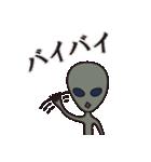 火星人とグレイ(個別スタンプ:3)