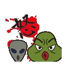 火星人とグレイ(個別スタンプ:14)