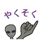 火星人とグレイ(個別スタンプ:36)
