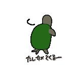 またまた亀君(個別スタンプ:03)