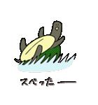 またまた亀君(個別スタンプ:04)
