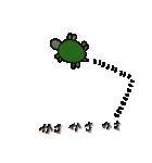 またまた亀君(個別スタンプ:08)