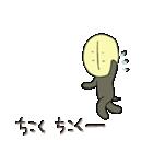 またまた亀君(個別スタンプ:09)