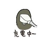 またまた亀君(個別スタンプ:23)
