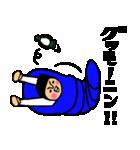 トモダチトークスタンプ3(個別スタンプ:03)