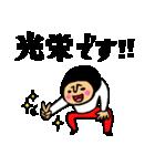 トモダチトークスタンプ3(個別スタンプ:09)