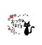 ていねい★敬語★大人すてき女子★でか字(個別スタンプ:01)