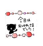 ていねい★敬語★大人すてき女子★でか字(個別スタンプ:02)