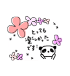 ていねい★敬語★大人すてき女子★でか字(個別スタンプ:04)