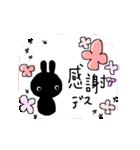 ていねい★敬語★大人すてき女子★でか字(個別スタンプ:07)