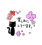 ていねい★敬語★大人すてき女子★でか字(個別スタンプ:08)