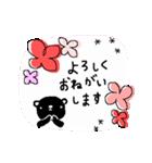ていねい★敬語★大人すてき女子★でか字(個別スタンプ:09)