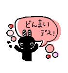 ていねい★敬語★大人すてき女子★でか字(個別スタンプ:15)