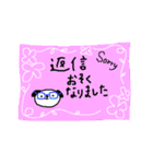 ていねい★敬語★大人すてき女子★でか字(個別スタンプ:29)