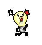 電球のヒカル君(個別スタンプ:1)