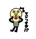 電球のヒカル君(個別スタンプ:2)