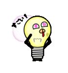 電球のヒカル君(個別スタンプ:3)