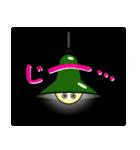 電球のヒカル君(個別スタンプ:4)