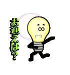 電球のヒカル君(個別スタンプ:5)