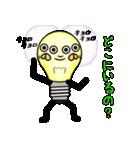 電球のヒカル君(個別スタンプ:7)